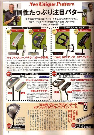 Golftoday091015