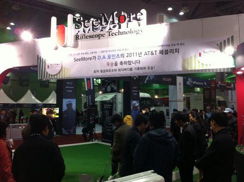 Korea March trip 003